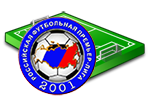 Russian Premier League: le partite del lunedì