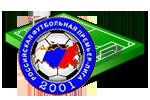 Russian Premier League: Ufa-Kuban, Krylya-Amkar e Terek-Zenit (sabato)