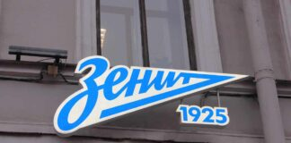 Zenit-Arsenal Tula