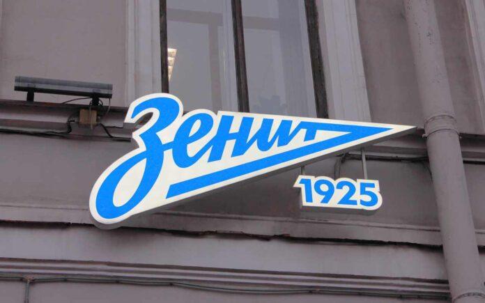 Zenit-Arsenal Tula